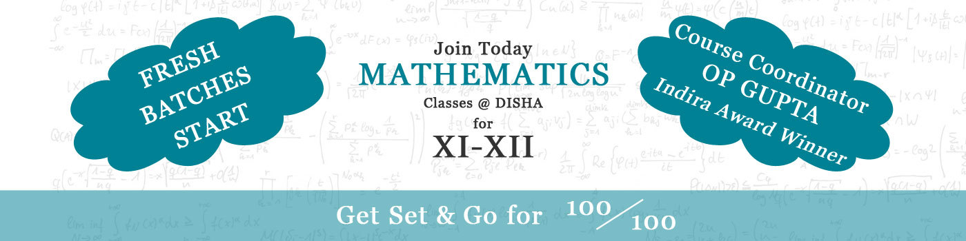 Maths Classes For XI By O. P. Gupta