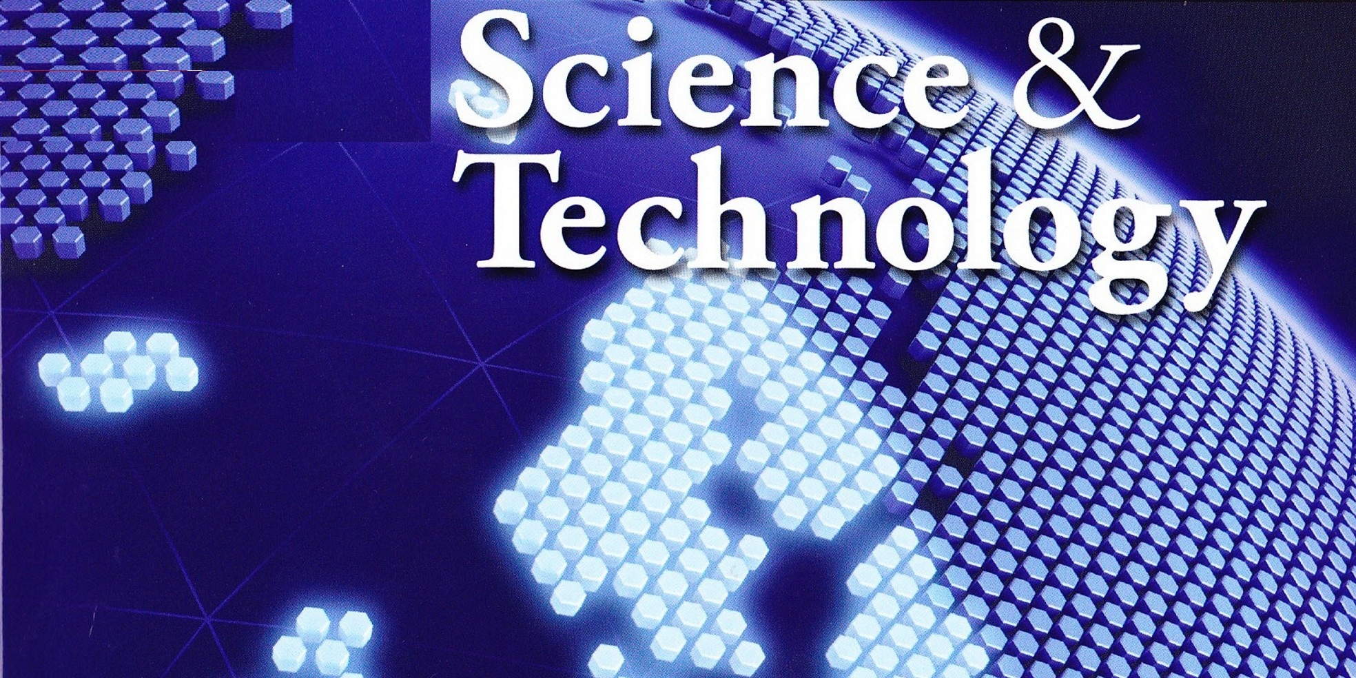 gp essays on science and technology